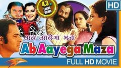 Ab Ayega Mazaa Hindi Full Movie HD Farooq Sheikh Anita Raj Ravi Baswani Eagle Hindi Movies