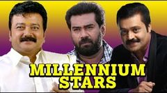 Millennium Stars 2000:Full Malayalam Movie