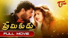 Premikudu Telugu Full Movie | Prabhu Deva, Nagma |