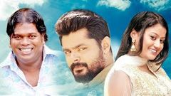 Malayalam Super Hit Comedy Movie Appuram Bengal Ippuram Thiruvithamkoor | Best Malayalam Movie
