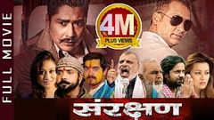 Best Action Moives - Kaanchi 2014 Hindi Full Movie - Best Action Movies Full HD