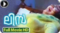 Latest Malayalam Movie (2017) | Full hd | Avarude Ravulkal Fame Actor Movie