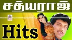 Iyer IPS Tamil Movie | Sathyaraj | Megha | Sanghavi | Dhina | Pyramid Glitz Movies