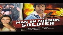 SOLDIER hindi movie bobby deol
