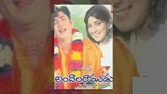 Andala Ramudu | Full Length Telugu Movie | ANR, Latha