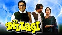 Dillagi Full Movie (1999)