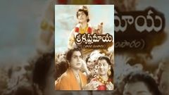 Sri Krishna Maya Movie Telugu Full Movie