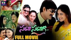 Sarada Saradaga Telugu Full HD Movie | Srikanth | Rajendra Prasad | Telugu Full Screen