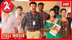 Adutha Saattai | Samuthirakani | Athulya Ravi | Latest Tamil Full Movie