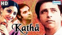 """Katha"" 