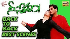 Nee Sneham Movie Back To Back Love Scenes | Uday Kiran, Aarti Aggarwal | Best Telugu Scenes | MTC
