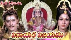 Shri Vinayaka Vijayam Full Length Telugu Movie DVD Rip