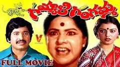 GAYYALI GANGAMMA | TELUGU FULL MOVIE | CHANDRA MOHAN | RAJANI | NAGABUSHANAM | V9 VIDEOS