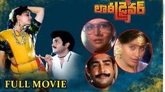 Lorry Driver Telugu Full Length Movie Balakrishna Vijayashanti Sharada