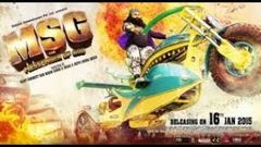 MSG The Messenger Full Movie Saint Dr Gurmeet Ram Rahim Singh ji Insan HD