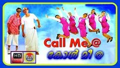 New Malayalam Full Movie 2015 | Call Me @ | malayalam full movie 2015 new releases