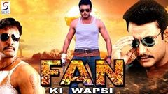 Fan Ki Wapsi - Dubbed Hindi Movies 2016 Full Movie HD l Darshan Vinod Prabhakar Srujan Lokesh