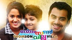 Malayalam Full Movie New Releases | Thomson Villa | Full Length Malayalam Movie [HD]