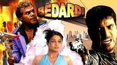 Bedardi (Madhu) - Full Length Action Hindi Movie