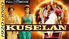 Chennai King (Kuselan) 2016 Full Hindi Dubbed Movie With Tamil Songs | Rajnikanth Pasupathy Meena