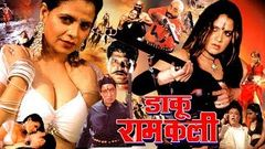 Daku Ramkali - Super-Hit Hindi Action Movie