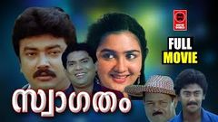 Superhit Malayalam Comedy Full Movie | Swagatham Malayalam Full Movie | Comedy Malayalam Full Movie