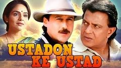 Ustadon Ke Ustad - Mithun Chakraborty | Full HD Bollywood Action Movie