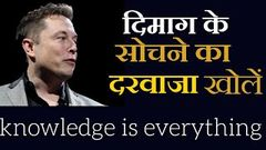 The secret of life in hindi