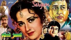 SARGAM (1995) - ADNAN SAMI KHAN, ZEBA BAKHTIAR, NADEEM, DEEBA - OFFICIAL PAKISTANI MOVIE