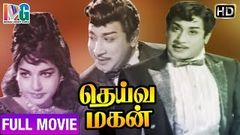 Deiva Magan | Tamil Full Movie | Sivaji Ganesan Jayalalitha