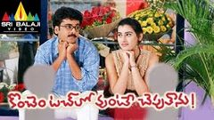 Konchem Touchlo Vunte Cheputanu Full Movie | Sivaji, Veda | Sri Balaji Video
