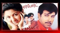 Airport 1993:Full Tamil Movie