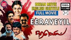 EERA VEYIL Full Movie | Ful HD | Indian Movies with English Subtitles | Online Free Tamil movie