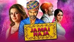Jamai Raja (Mappillai) Full Hindi Dubbed Movie | Dhanush Hansika Motwani Manisha Koirala
