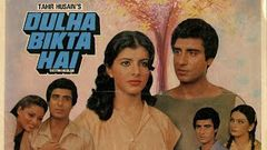 """Teesra Kinara"" 