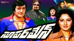 Superman (1980) | Telugu fantasy Movie | N T Rama Rao Jayaprada