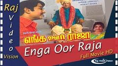 Enga Oor Raja Full Movie HD