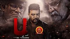 U Kathe Hero Full Movie - 2019 Latest Telugu Movie - Kovera, Himanshi