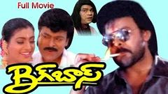Big Boss Full Length Telugu Movie DVD Rip