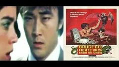Bruce Lee Fights Back From The Grave 1976: Full length hindi movie