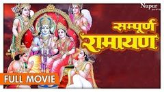 Sampoorna Ramayan (संपूर्ण रामायण) - Jr NTR , Smitha Madhav - Full Movie - Devotional Movie