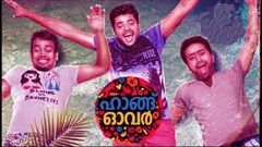New Malayalam Movie Hangover | Malayalam Full Movie | Shine Tom Chacko, Maqbool Salman