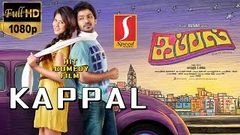 Kappal Tamil Full Movie | Tamil Full Movie Kappal 2014