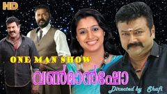 Malayalam Full Movie ONE MAN SHOW | HD full movie |