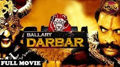 Darbar Latest Blockbuster Movie | Superhit Movie In Hindi Dubbed