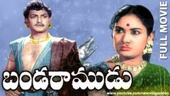 Banda Ramudu Full Length Telugu Movie | DVD Rip