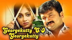 First Bell Malayalam Full Movie | Jayaram Comedy Movies | Malayalam Full Movie HD 2015 | Jayaram