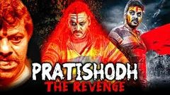 Kanchana (Goldmines Version) 2015 Full Hindi Dubbed Movie | Raghava Lawrence Sarathkumar