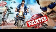 Wanted (2018) New Released Bhojpuri Full HD Movie Pawan Singh Mani Bhatarcharya