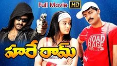 Hare Ram Full Length Telugu Movie | Kalyan Ram, Priyamani | Ganesh Videos - DVD Rip